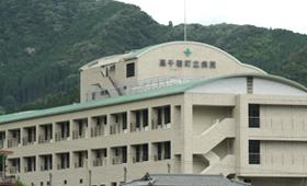 高千穂町立病院
