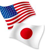 アメリカと日本の国旗